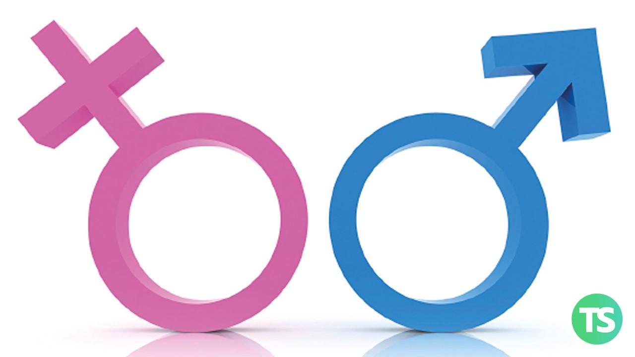 educare_al_rispetto_della_differenza_di_genere